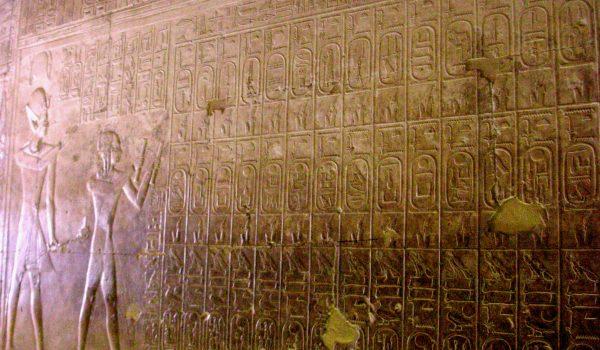 Abydos_Koenigsliste_Sethos_Ramses